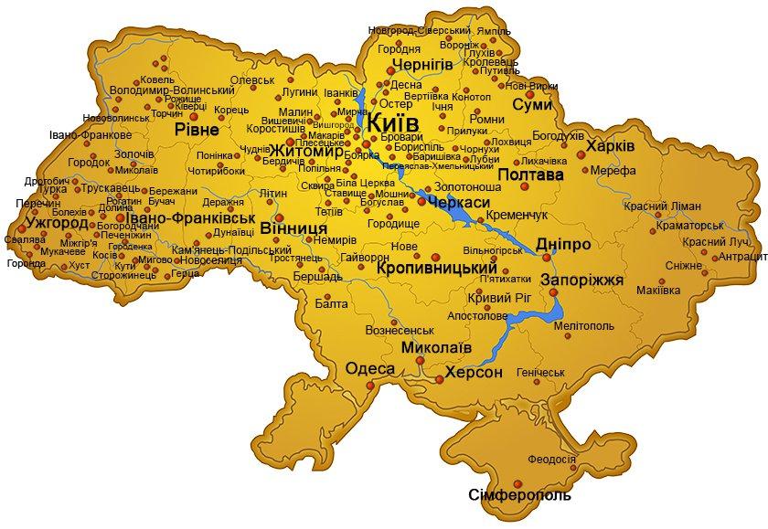 Об'єкти фірми Ювенал на території України