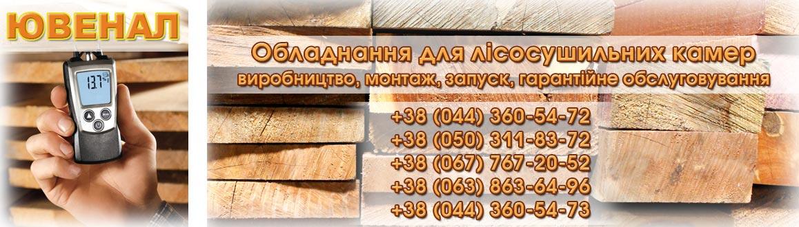 shapka_41_ua.jpg