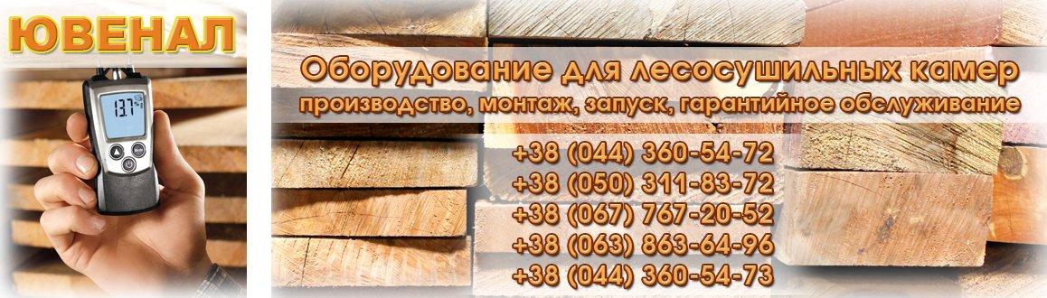 shapka_ru1.jpg